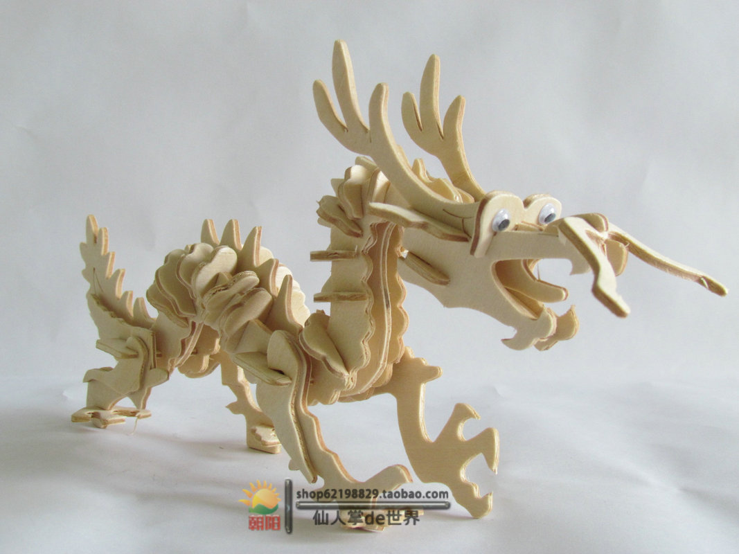New fancy Intelligent educational toy 3D animal model WOODEN PUZZLE DIY WOODCRAFT CONSTRUCTION KIT Dragon G-M005A(China (Mainland))