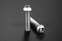 500pcs/lot ISO7380 M3*12 Stainless steel button head socket screw