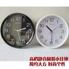popular brand wall clock