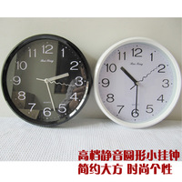 Free Shipping  fashion/ small / 8-inch/basic/mute wall clock