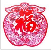 Harmonious peace wall stick a wall stickers for new XiZi stick wedding invitation marriage family 20 g stick