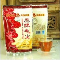 Chinese Black Tea*DianHongGroup*FengPai MaoJian Tea*200 grams,Free shipping