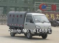 Changan   Hermetic Garbage Truck CLW5010MLJ3