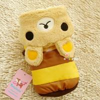 Cute Winter Pet Dog Puppy apparel cloth warm Coat Bear hat XXS/XS/S/M/L size