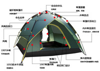 2012 New out-door Camping Tent Double Layer Camouflage Tent For 3-4 Person free shipping