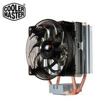 Cooler Master Storm S200 computer fan cpu fan silent fan 775 amd 1155 Intel computer cooling component