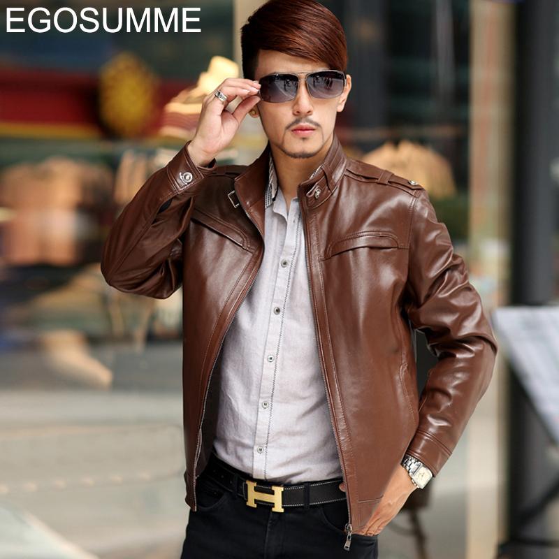 Casual Leather Jacket - Jacket