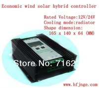 Popular & Economic ! JW Series wind solar hybrid controller