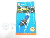 (2pcs/lot) FSL XENON Headlight bulb 12V 35w lamp P15d For QJ Keeway Chinese Scooter Yamaha Razz BW Zuma Giorno Today AF Parts