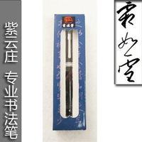 2014 New Boligrafos Caneta Tinteiro free Shipping Kingdom of Calligraphy Pen Students Practice Art Elbow with Fountain Only 3