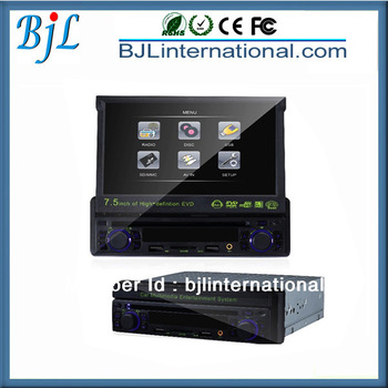 Low Price High Quality Multifunctional 7.5 Inch Car DVD