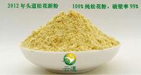 100% sporoderm-broken rate Bio-essence Pine pollen*elasticity&firm&Beauty Skin 500g freeshipping