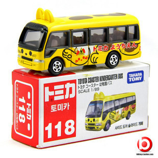 Tomy 118 TOYOTA coaster bus school bus with packing