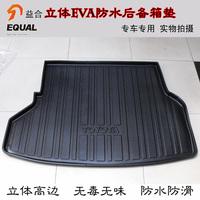 TOYOTA car mat eco-friendly eva stereo waterproof trunk mat