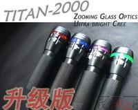 00221 new hot sales techkin Halo flashlight colorful flat aluminum alloy belt ring telescopic flashlight ( set )