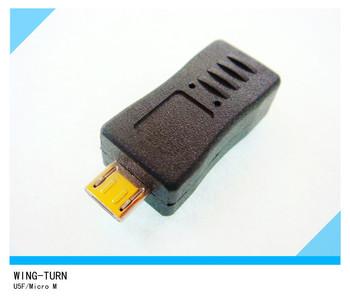 USB HDMI Mini 5 Pin Female into Micro Male Adapter