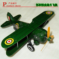 BY-3014 5PCS/lot china 80's toys Classic toys tin winding World War II combat aircraft for collection low price wholesale