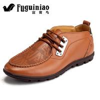 FUGUINIAO 2012 casual shoes male shoes s296241