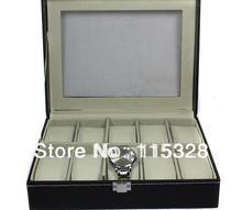 watch storage box promotion