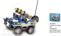 Building Block Set SlubanB0131 ultimate sports cars Model Enlighten Construction Brick Toy Educational Toy for Children