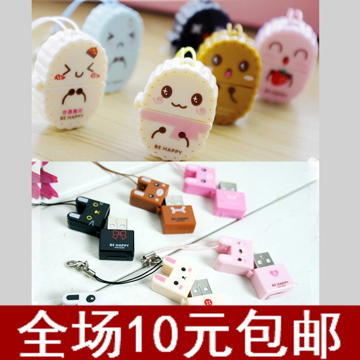 Fashion cartoon card reader mc sd high speed mini mobile phone memory card reader variety pattern zb47(China (Mainland))