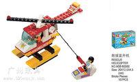 Building Block Set SlubanB3500 rescue helicopters Model Enlighten Construction Brick Toy Educational Toy for Children
