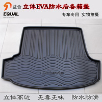 Skoda octavia trunk mat eco-friendly eva stereo waterproof trunk mat