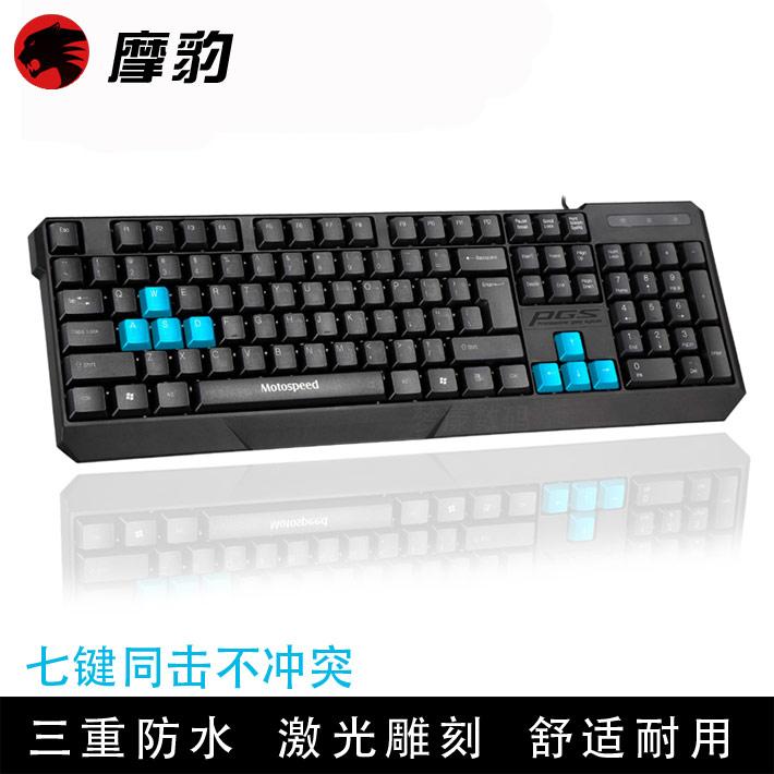 K107-wired-keyboard-multicolour-key-comfortable-waterproof-laser