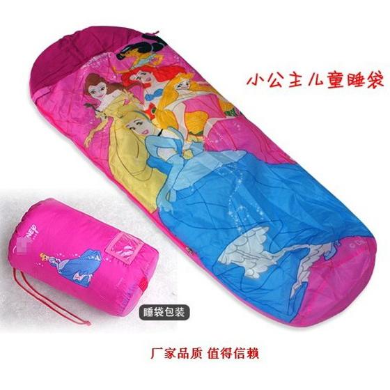 15 le baril magasin darticles promotionnels 0 sur alibaba - Sac de couchage princesse ...