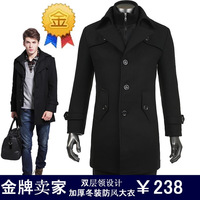 xysm Winter new arrival male thickening overcoat double collar windproof men's winter overcoat outerwear plus size
