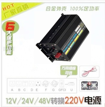 600W Watts Peak Real 600W 600 Watts Power Inverter 12V DC to 230V AC for solar panel + Free shipping