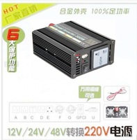 500W Watts Peak Real 500W 500 Watts Power Inverter 12V DC to 230V AC for solar panel + Free shipping