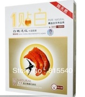 Meijia beauty a stick white selected natural blood YanBai ruddy face skin allergy 40 g