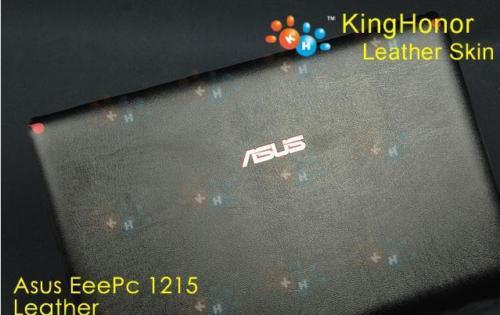 Original KH Special Laptop Leather Cover Skin For ASUS Eee PC 1215 + Free shipping(China (Mainland))
