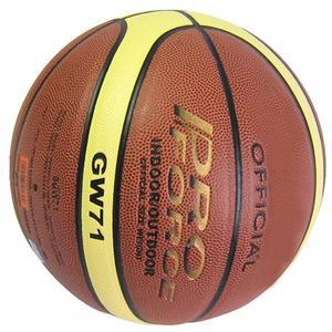 New PU Leather Official Size 7 Indoor/Outdoor Team Sport Basketball #6583