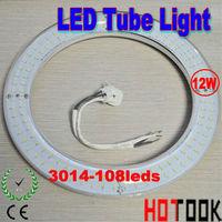 Dropship 12W led annular tube light 85~265V high brightness 108 leds SMD 3014 lighting CE RoHS -- free shipping
