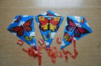 Children kites,school children kite,diamond kite