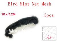 Orchard Black 20 x 3.2m Meshy Enclosure Anti Bird Net 3pcs