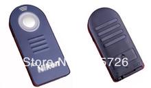 d90 remote control promotion