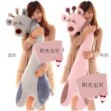 popular large plush giraffe