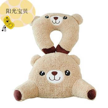 free shipping Bear frog lumbar support plush toy cushion cartoon u neck pillow