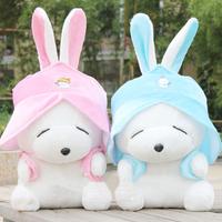 New arrivals free shipping The rascal rabbit doll plush toy lovers rabbit cap rabbit doll Large 30cm