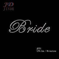 48pcs/lot Factory Direct Hotfix Korean Rhinestone Iron on Transfers Motif Bridal Design 4.72 Inches