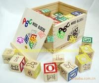 FREE SHIPPING 27pcs woodiness film printing blocks children YX231 teaching AIDS/educational toys