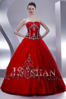11G046 Strapless Beaded Embroidery Red Tulle Elegant Gorgeous Luxury Brilliant Unique Quinceanera Dress Ball Gown Dresses