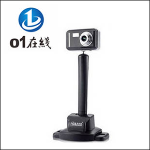 Free Shipping S3 webcam usb video head hd high speed