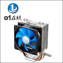 mini heatsink price