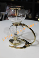 MYMG04 Syphon coffee maker vacuum coffee brewer Siphon coffee machine Balance with stainless steel handle classic design DIY