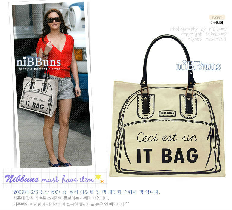 Free Shipping Fashion Cute Women Girl&#39;s White Canvas Gossip Girl IT Bag Handbag Shoulder Bag Tote Shopping Bag Purse(China (Mainland))