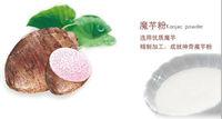 HOT!!!Freeshipping Pure natural ripe 100% purity konjac powder 500 g organic generation meals dietary fiber quality goods